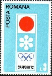 Romania 1971 Olympic Games Sapporo' 72 f