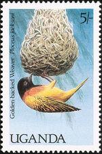 Uganda 1987 Birds of Uganda a