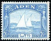 Aden 1937 Scenes e