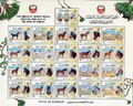 Bahrain 1997 Pure Strains of Arabian Horses from the Amiri Stud Sa.jpg