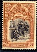 Portugal 1926 1st Independence Issue j
