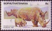 Bophuthatswana 1983 Pilanesberg Nature Reserve a