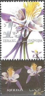 Israel 2006 Flowers b