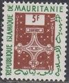 Mauritania 1961 Cross of Trarza c.jpg