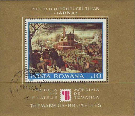 Romania 1975 THEMABELGA International Topical Philatelic Exhibition a