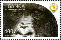 Uganda 2011 30th Anniversary of Pan African Postal Union (PAPU) g