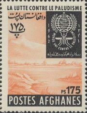 Afghanistan 1962 Malaria Eradication l