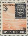 Afghanistan 1962 Malaria Eradication l.jpg