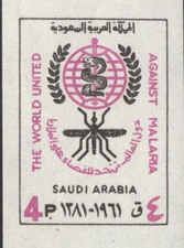 Saudi Arabia 1962 Malaria Eradication f