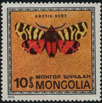 Mongolia 1974 Butterflies and Moths b