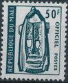 Mali 1961 Dogon Mask (Official Stamps) h.jpg