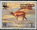 Bahrain 1993 WWF - Sand Gazelle c.jpg