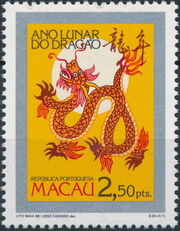 Macao 1988 Year of the Dragon a