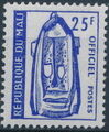 Mali 1961 Dogon Mask (Official Stamps) f.jpg