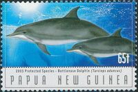 Papua New Guinea 2003 Protected Species - Dolphins b
