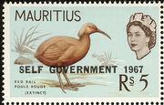 Mauritius 1967 Self-Government Overprints n