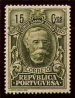 Portugal 1925 Birth Centenary of Camilo Castelo Branco h