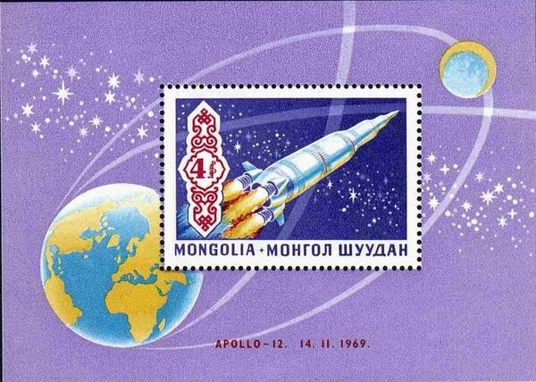 Mongolia 1969 Soviet and American Space Achievements h
