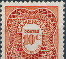 Cameroon 1947 Postage Due Stamps