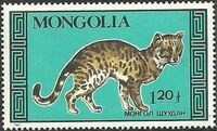 Mongolia 1987 Domestic and Wild Cats g
