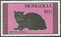 Mongolia 1987 Domestic and Wild Cats f