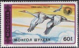 Mongolia 1990 White-necked Crane d