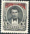 Ecuador 1894 President Vicente Rocafuerte (Official Stamps) c.jpg