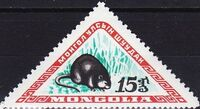 Mongolia 1959 Animals c
