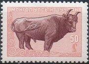 Mongolia 1958 Animals i