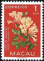 Macao 1953 Indigenous Flowers a
