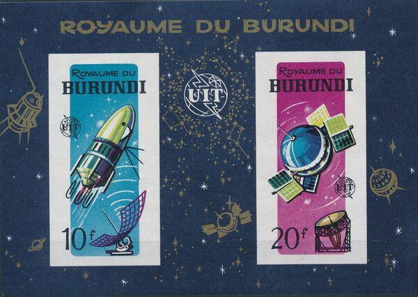 Burundi 1965 Centenary of the ITU l