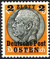 Poland-General Government 1939 Stamps from German Empire 1905 Surcharged and Overprinted m.jpg