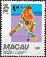 Macao 1992 Olympic Games - Barcelona c