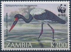 Zambia 1996 WWF Birds a