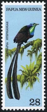 Papua New Guinea 1973 Birds of Paradise d