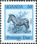 Uganda 1985 Wildlife (Postage Due Stamps) e