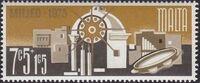 Malta 1973 Christmas c