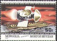 Mongolia 1979 Decennial of Apollo 11 c