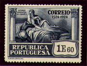 Portugal 1924 400th Birth Anniversary of Camões x