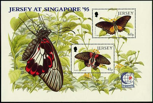 Jersey 1995 Butterflies g