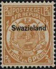 Swaziland 1889 Coat of Arms p