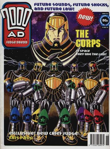 File:The Corps cover.jpg