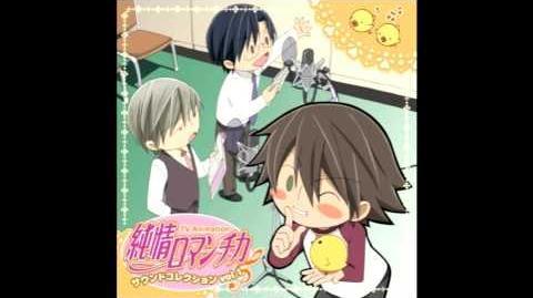 Junjou Romantica OST.1 Track 26 Junjou Pessimistic