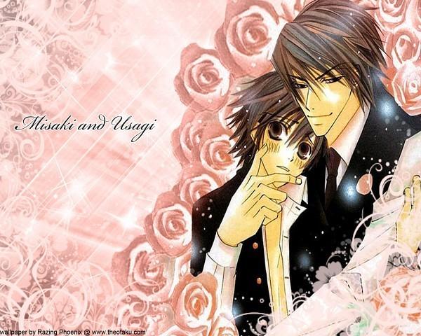 File:Junjou-Romantica-junjou-romantica-22472829-600-480.jpg