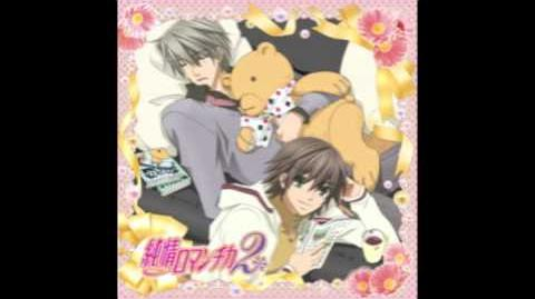 Junjou Romatica OST.1 Track 4 Kimi = Hana Piano Ver
