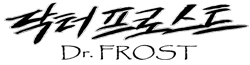 File:Dr. Frost Logo.png