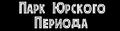 Миниатюра для версии от 11:07, апреля 22, 2013