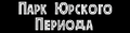 Миниатюра для версии от 11:08, апреля 22, 2013
