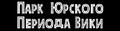Миниатюра для версии от 11:11, апреля 22, 2013