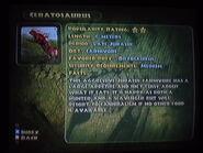 Ceratosaurus info
